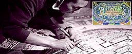 インド/ダラムサラ 砂曼荼羅を描くチベット僧侶