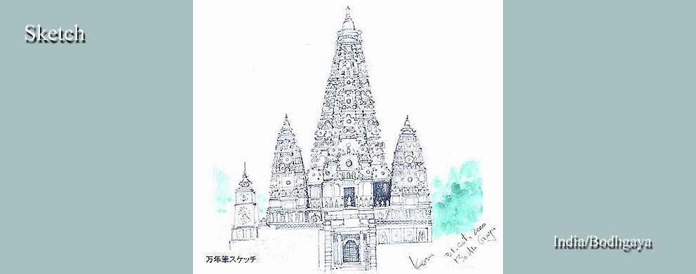 インド・ガヤの仏塔のスケッチ画