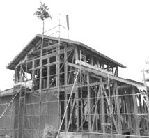 シュタイナー建築/日本の棟上げ式
